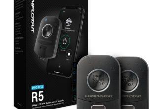 Compustar R5