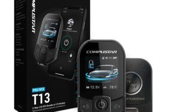 Compustar T13